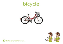 Bicycle Flash Card Thumbnail