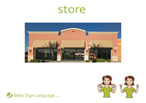Store Flash Card Thumbnail